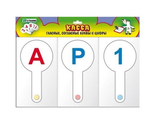 Веер (набор из 3 штук) (гласные-согласные буквы и цифры)