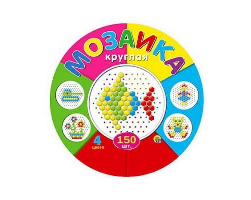 Мозаика круглая 150 шт. М-5657
