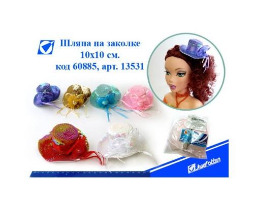 Заколка для волос Шляпка, 10х10 см, цвета в ассортименте