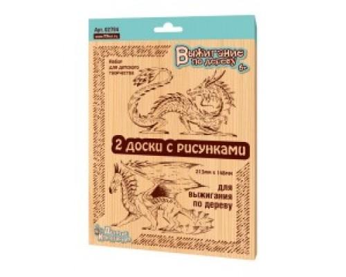 Доски для выжигания Драконы (2 штуки)