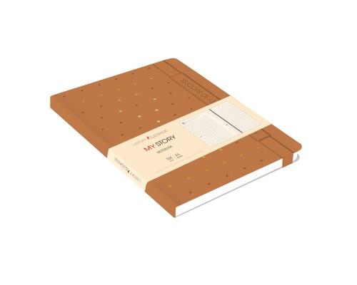 Ежедневник (недатированный) А5 104 листа искусственная кожа MY STORY Бронза