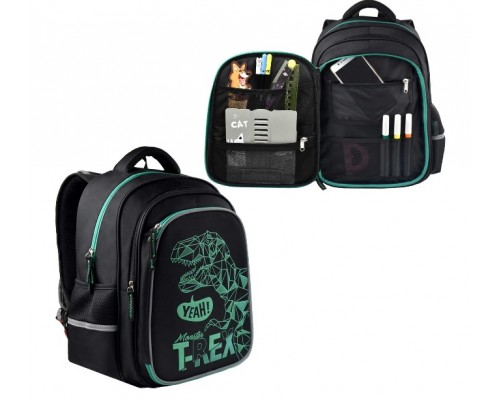 Рюкзак 54122 ДИНОЗАВР 29х38.5х13.5 см для мальчика начальная школа